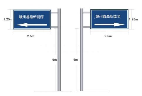 青海交通标志杆