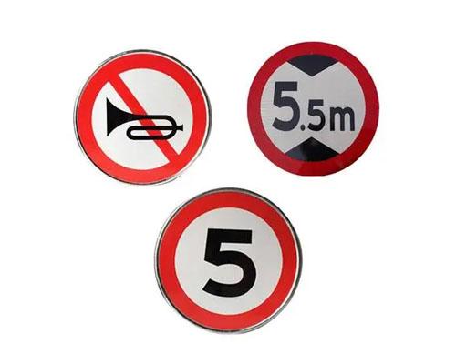 兰州交通标志牌