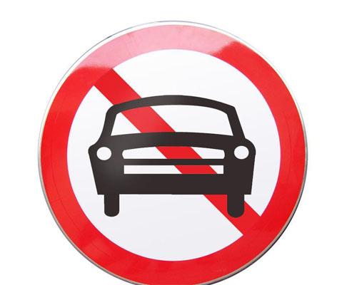 兰州道路交通标志牌