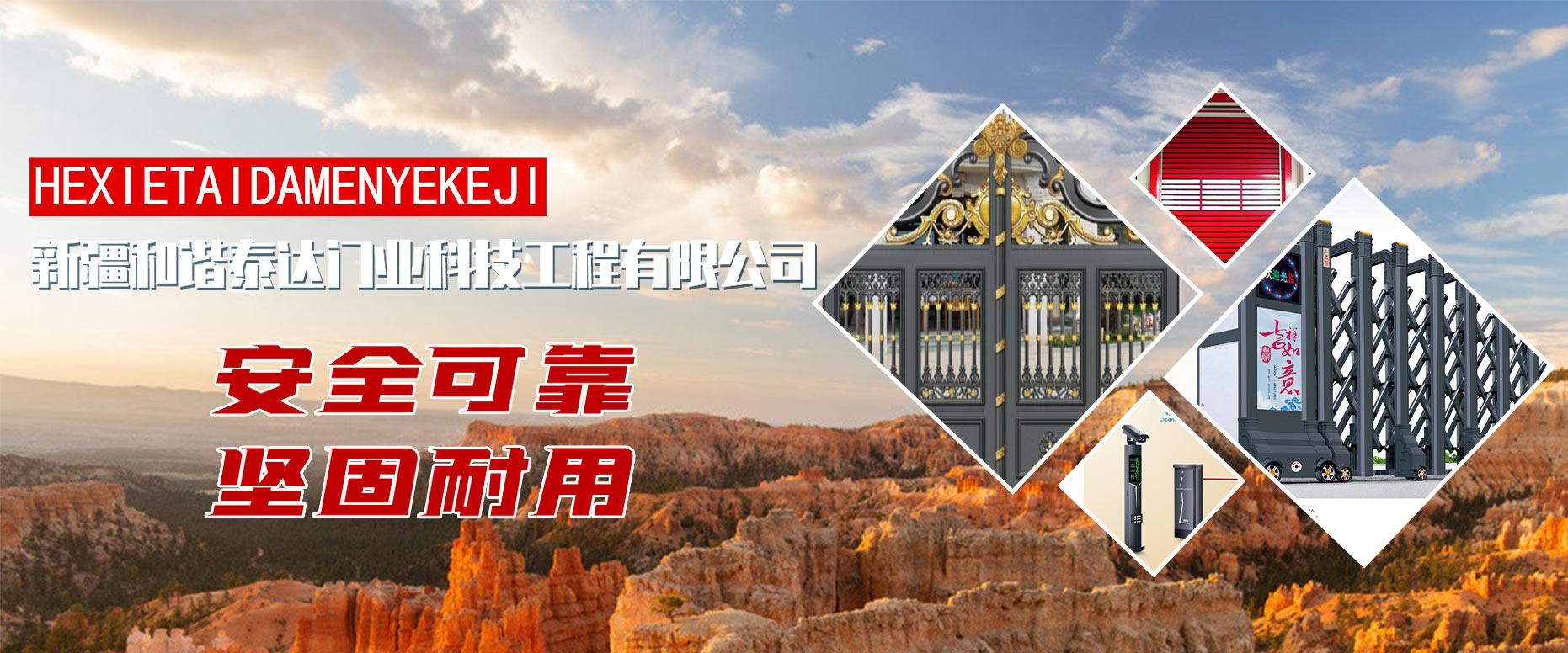 新疆懸浮門,新疆懸浮門廠家,烏魯木齊懸浮門