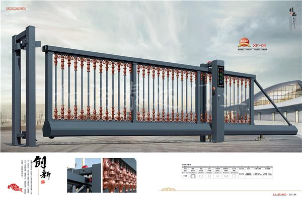 新疆懸浮門