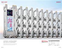 電動伸縮門-A  GY -025