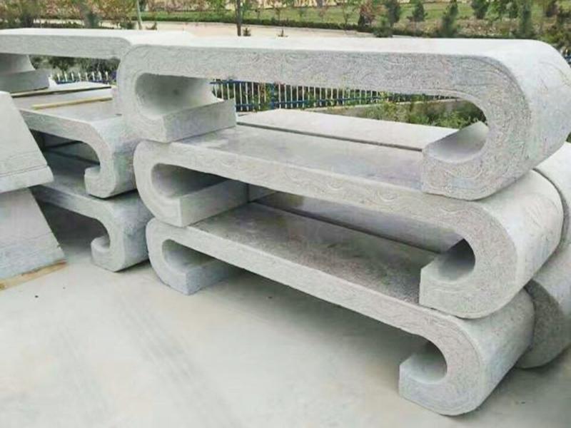 河北長形石凳