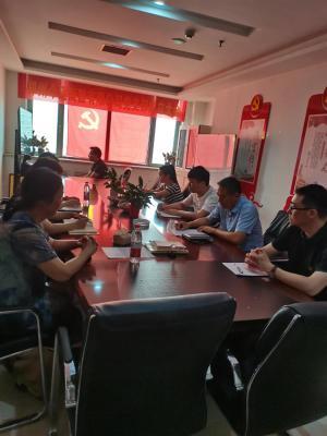 鄭州今邁衡器有限公司黨支部成立大會成功召開