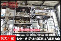 深圳气力输送机设备