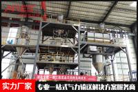 深圳气力输送器