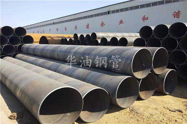 防腐螺旋钢管生产厂家