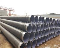 3pe防腐天然气钢管