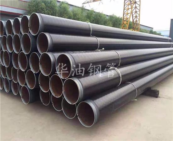3pe防腐螺旋钢管