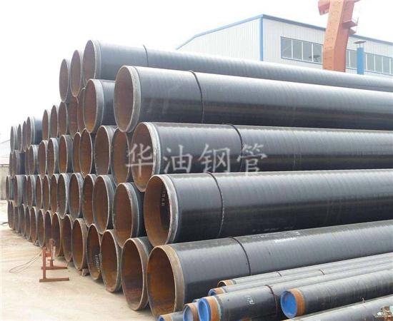 钢管防腐制造商