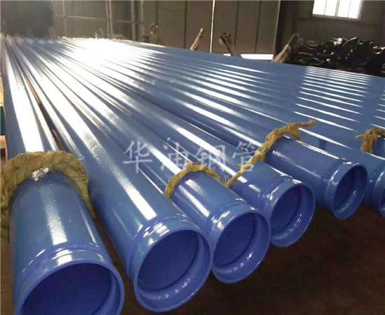 供水用涂塑钢管