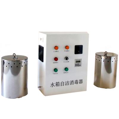 WTS-2B水箱自潔消毒器