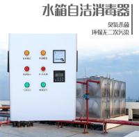WTS-2A水箱自潔消毒器