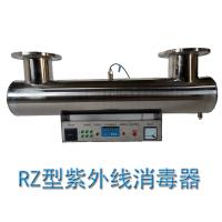RZ型紫外線消毒器規格型號
