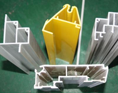 出售PVC產品