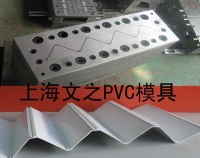 口碑好的PVC模具
