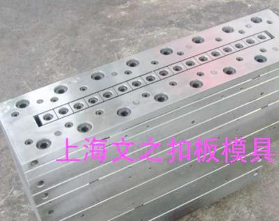 PVC模具