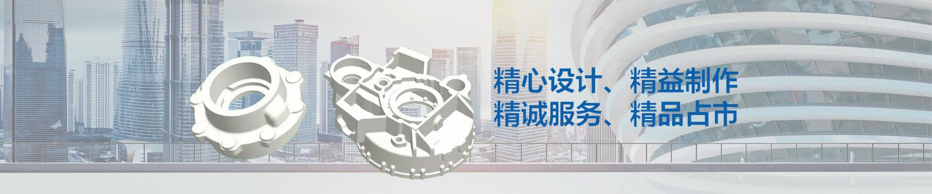 http://static.xypt.net.cn/cbe673e6/21/07/366fe379f3b6dadd0d7c3dc1a00489e2ecd21dbc.jpg