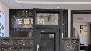 断桥铝门窗的优点及特点