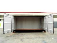 集装箱的基本条件