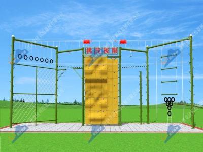 LXCZ-MY型高空组合训练拓展设施