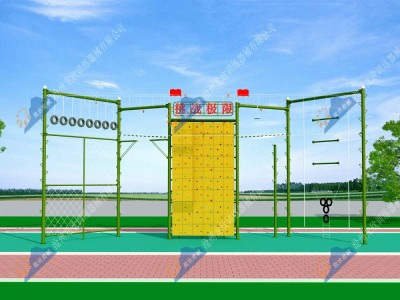 LXCZ-MY型高空组合训练拓展项目