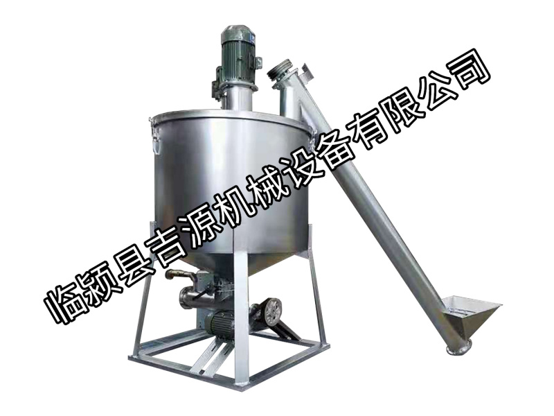 干粉砂浆搅拌机